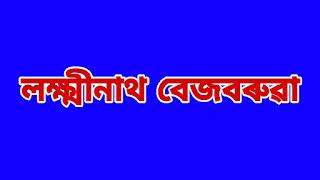 Lakshminath Bezbaruah Essay In Assamese