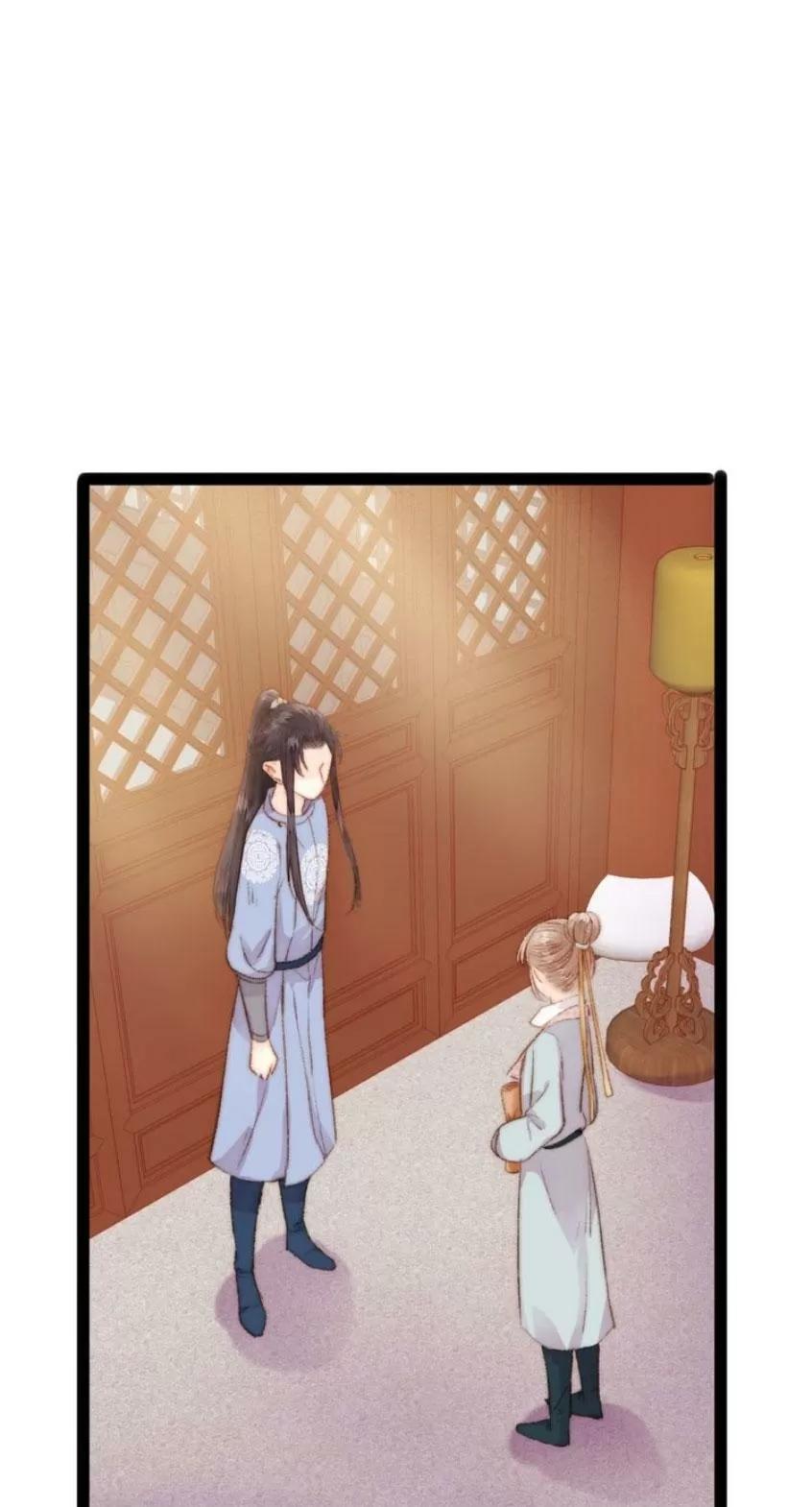 Nàng Phi Cửu Khanh - Thần Y Kiều Nữ chap 49 - Trang 25