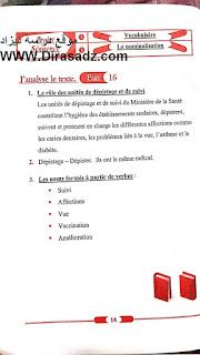 Résoudre des exercices de français pour la première année page 16