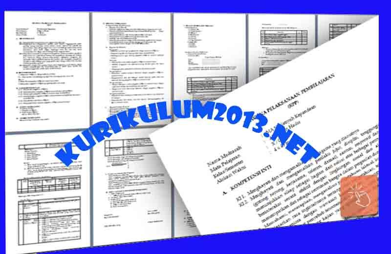 Rpp Kurikulum 2013 Sma Mata Pelajaran Peminatan Matematika Dan Ipa Kurikulum 2013 Revisi