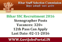 Bihar Staff Selection Commission Recruitment 2016 For Stenographer Posts Apply Online Here