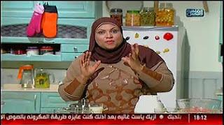 برنامج الست غالية حلقة 12-3-2017 الكفتة بالطحينة .. الفاصوليا بالكركم .. عصير الكانتالوب بالحرنكش