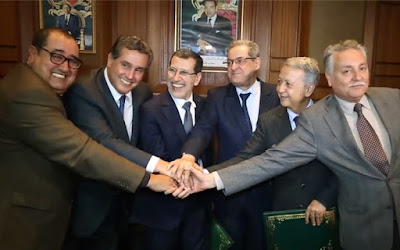 القيادة الحزب الحمامة تنتقد حلفاءها بالأغلبية الحكومية