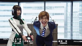 Kamen Rider Zero-One - 02 Subtitle Indonesia and English