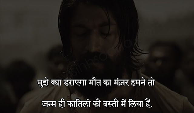 best desi shayari in hindi
