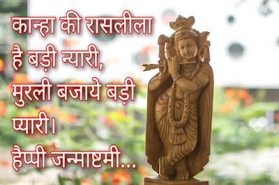 krishna janmashtami png janmashtami greetings krishna janmashtami date krishan janmashtami in 2019 krishna janmashtami wishes