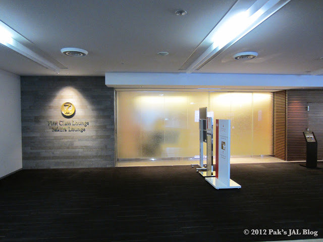 JAL First Class Lounge at the Satellite Build of Tokyo Narita Airport