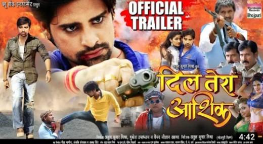 Dil Tera Aashiq New Bhojpuri Movie Rakesh Mishra