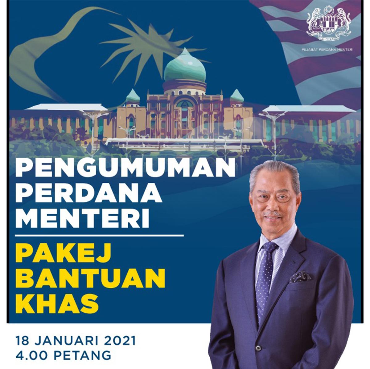 Ringkasan Pakej Bantuan Khas 2021 PERMAI-Pakej Bantuan Perlindungan Ekonomi dan Rakyat Malaysia