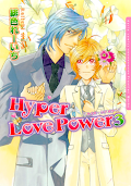 Hyper Love Power