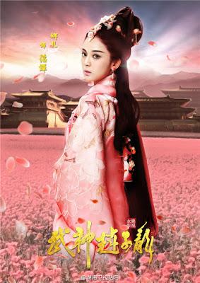 Gu Li Na Zha in Chinese historical drama Wu Shen Zhao Zi Long