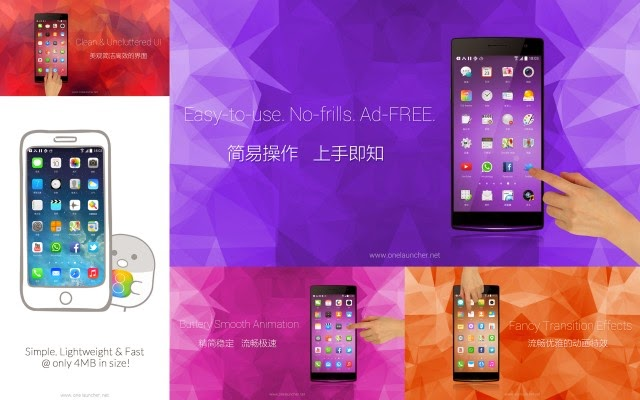 Get Apple IOS 8 Feel On Android Mobile Phone - TalktoHacker