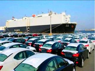 كشف جمارك السيارات في السودان رسوم قائمة اسعار جمارك السيارات في السودان لعام toyota 2020 وجمارك سيارة كيا ريو