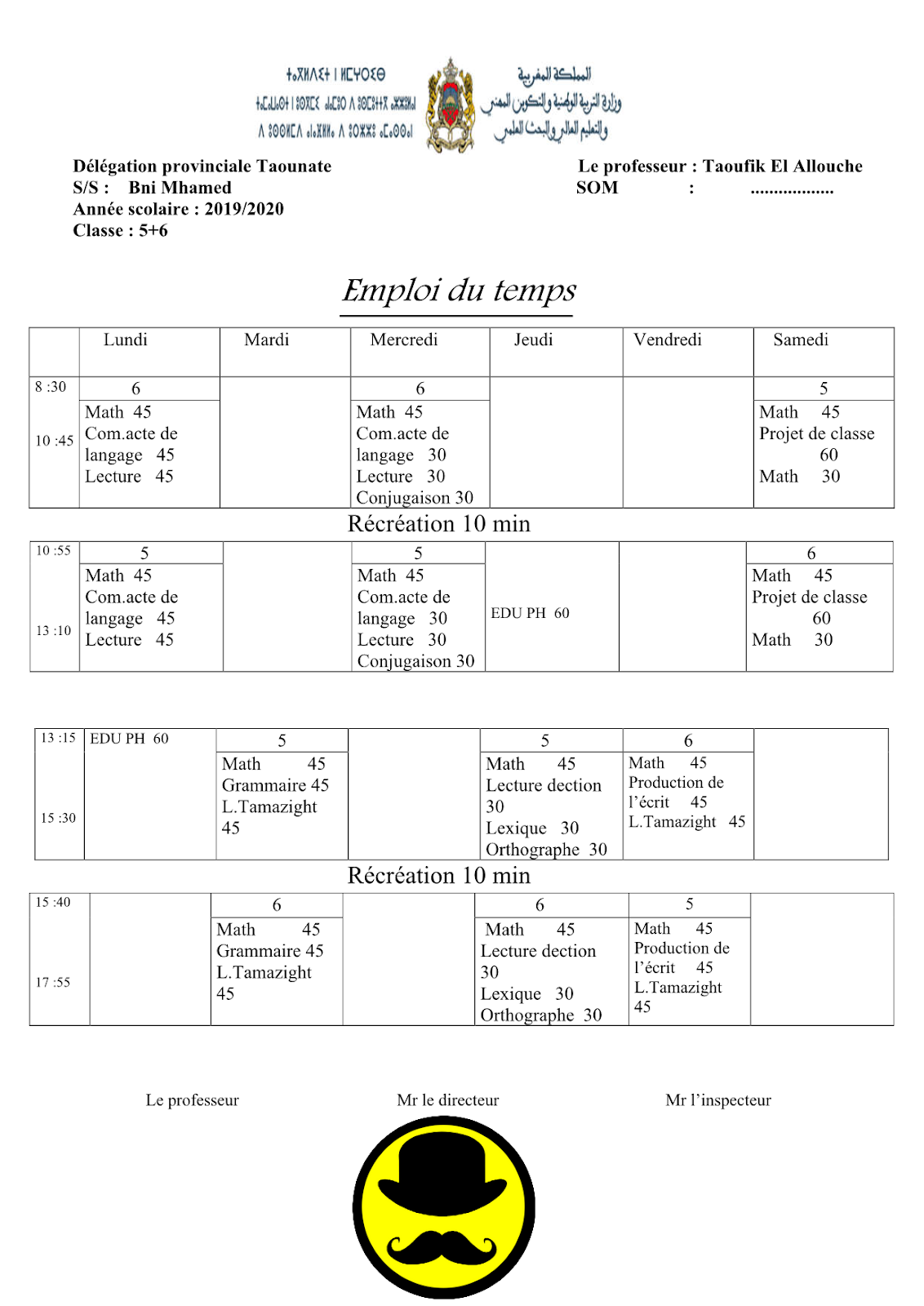 استعمال الزمن للقسمين الخامس و السادس ابتدائي - اللغة الفرنسية - نموذج 2