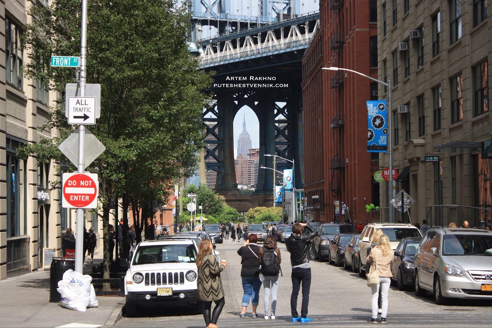 Небоскреб под Манхэттенским мостом