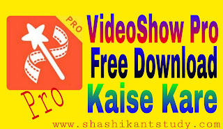 VideoShow-pro-apk-free-download-hindi