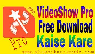 VideoShow-pro-apk-free-download-hindi