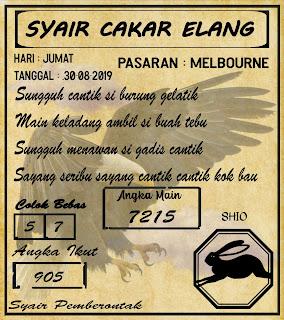 SYAIR MELBOURNE 30-08-2019