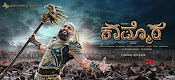 karthi kaashmora movie wallpapers-thumbnail-4