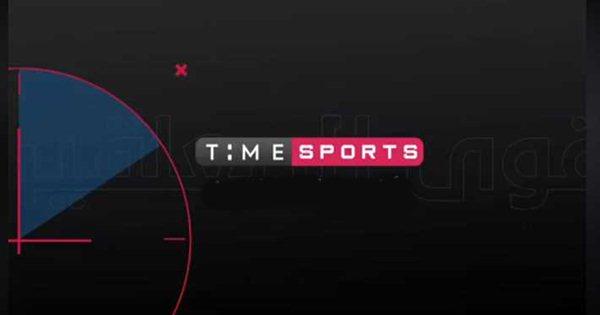 أظبط أحدث تردد قناة تايم سبورت الجديد 2020 Time Sport على القمر الصناعي النايل سات