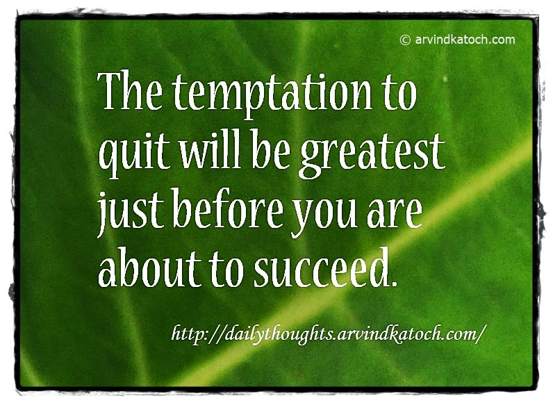 Temptation, quit, greatest, succeed, Daily Quote, Thought