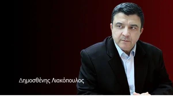 Λιακόπουλος: Ανάλυση και αξιολόγηση της πανδημίας και της λαθρομετανάστευσης για το 2020