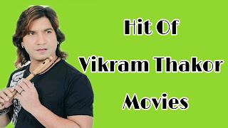 Vikram thankor na picture