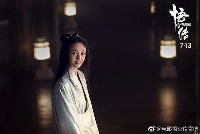 Zheng Shuang Wu Kong