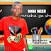 AUDIO l Dogo Meku - Maisha Ya Shule l Download