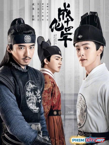 THÀNH HOÁ THẬP TỨ NIÊN - The Sleuth Of Ming Dynasty (2020)