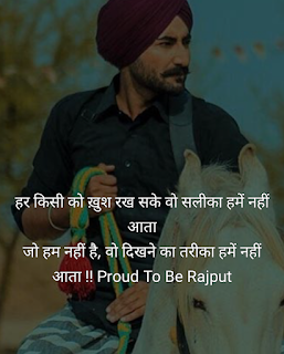 Rajput Status whatsapp DP  download free for  share  and whatsapp