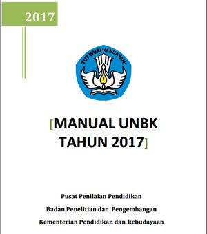 Ujian Nasional Berbasis Komputer Unbk 2017 1 Tamuh Blog
