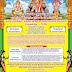 வந்தாறுமூலை வரலாற்றுச் சிறப்புமிகு ஸ்ரீ கண்ணகி அம்மன் ஆலய புனராவர்த்தன சுந்தர விமான கலக கும்பாபிஷேகப் பெருவிழா