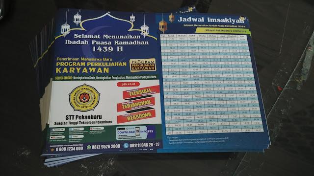 Brosur Jadwal Imsakiyah