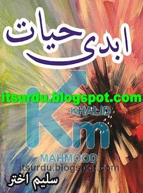 Abdi Heyat By Saleem Akhtar