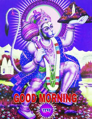 good morning images with god hanuman