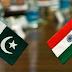 शंघाई सहयोग संगठन की बैठक में पाकिस्तान को न्योता भेजेगा भारत