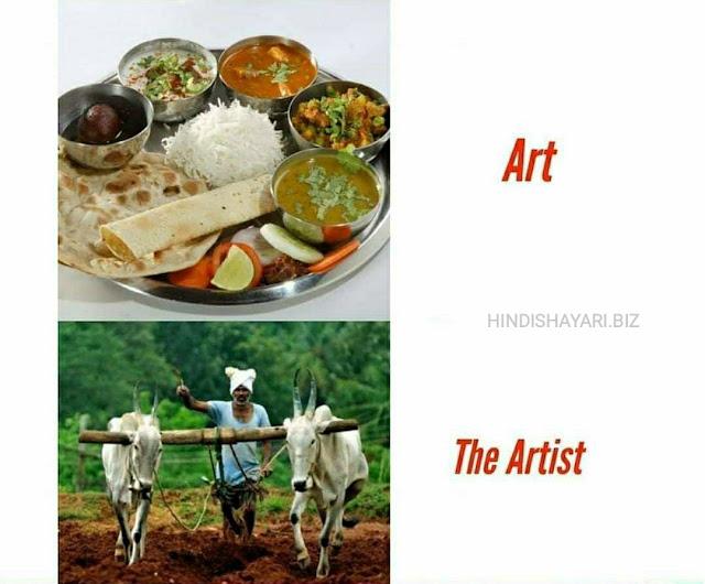 The Art the Artist Memes | The Art & The Artist Memes | Art and Artist Memes | The Art and The Artist Jokes
