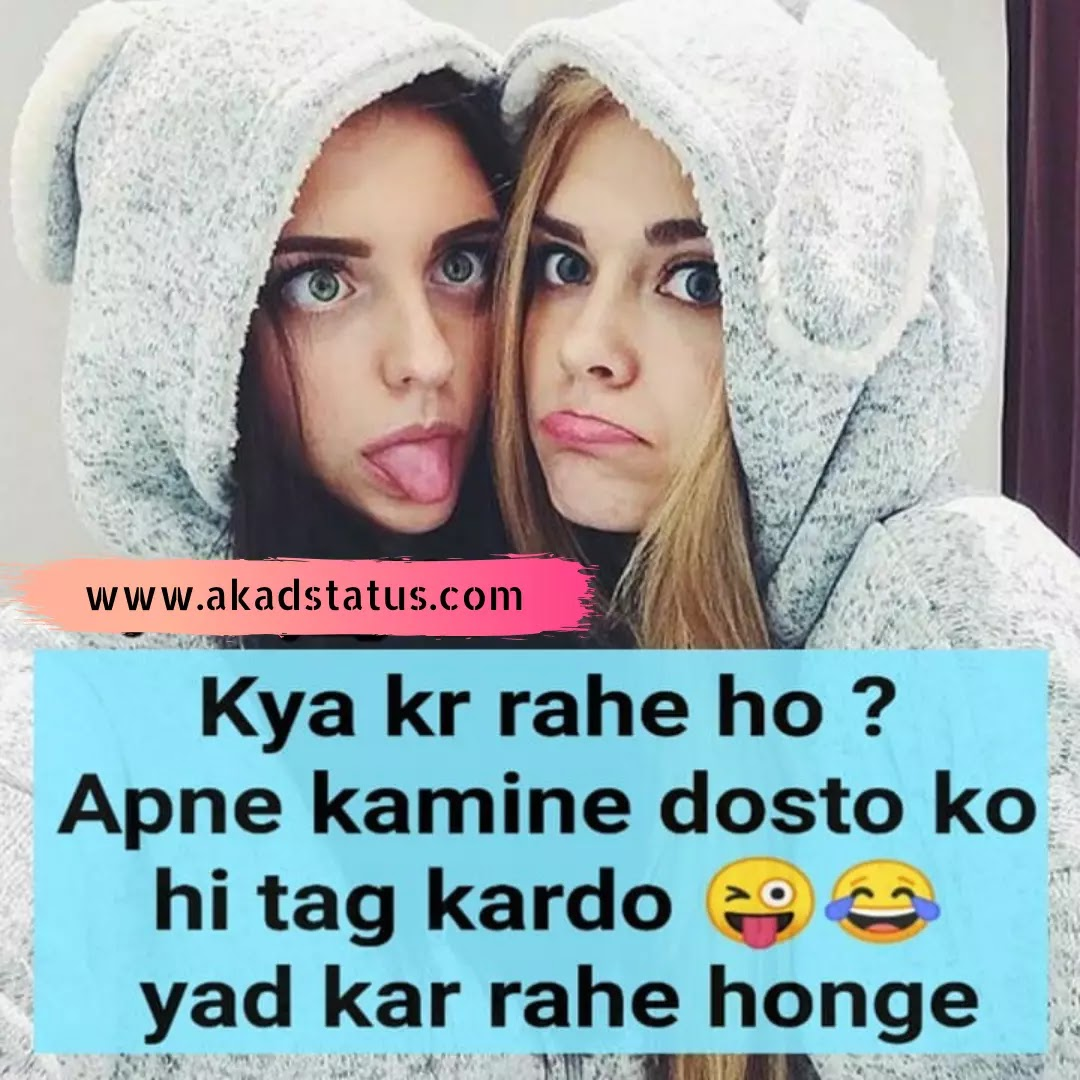 One sided love images, one sided Shayari images, one sided love hindi status images, one sided love insta quotes