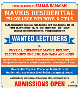 navkis residentials pu college bangalore wanted lecturers