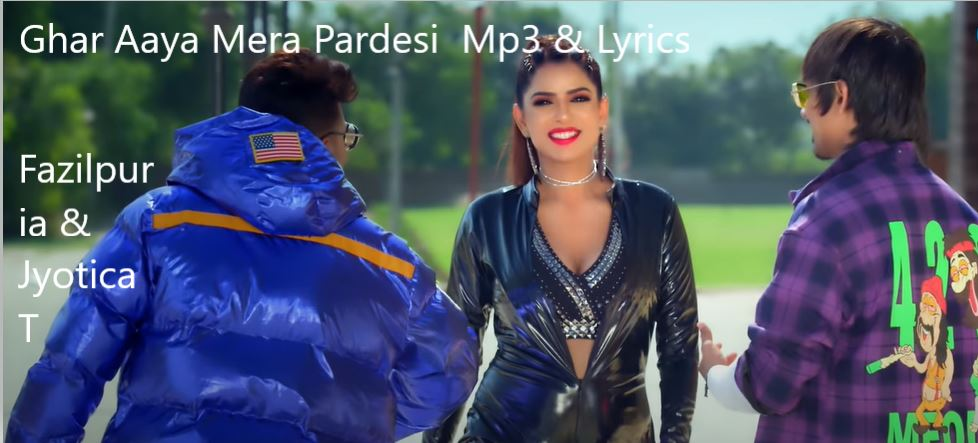 Ghar Aaya Mera Pardesi  Mp3 & Lyrics - Fazilpuria & Jyotica T-  Ayesha Mulla - Awez Darbar - Adnaan Shaikh - Sahil Khan , Mp3 Download, Ghar Aaya Mera Pardesi  - Fazilpuria & Jyotica T - Lyrics In English, Ghar Aaya Mera Pardesi  - Fazilpuria & Jyotica T - Lyrics In HindiGhar Aaya Mera Pardesi  Mp3 & Lyrics - Fazilpuria & Jyotica T-  Ayesha Mulla - Awez Darbar - Adnaan Shaikh - Sahil Khan , Mp3 Download, Ghar Aaya Mera Pardesi  - Fazilpuria & Jyotica T - Lyrics In English, Ghar Aaya Mera Pardesi  - Fazilpuria & Jyotica T - Lyrics In HindiGhar Aaya Mera Pardesi  Mp3 & Lyrics - Fazilpuria & Jyotica T-  Ayesha Mulla - Awez Darbar - Adnaan Shaikh - Sahil Khan , Mp3 Download, Ghar Aaya Mera Pardesi  - Fazilpuria & Jyotica T - Lyrics In English, Ghar Aaya Mera Pardesi  - Fazilpuria & Jyotica T - Lyrics In HindiGhar Aaya Mera Pardesi  Mp3 & Lyrics - Fazilpuria & Jyotica T-  Ayesha Mulla - Awez Darbar - Adnaan Shaikh - Sahil Khan , Mp3 Download, Ghar Aaya Mera Pardesi  - Fazilpuria & Jyotica T - Lyrics In English, Ghar Aaya Mera Pardesi  - Fazilpuria & Jyotica T - Lyrics In HindiGhar Aaya Mera Pardesi  Mp3 & Lyrics - Fazilpuria & Jyotica T-  Ayesha Mulla - Awez Darbar - Adnaan Shaikh - Sahil Khan , Mp3 Download, Ghar Aaya Mera Pardesi  - Fazilpuria & Jyotica T - Lyrics In English, Ghar Aaya Mera Pardesi  - Fazilpuria & Jyotica T - Lyrics In HindiGhar Aaya Mera Pardesi  Mp3 & Lyrics - Fazilpuria & Jyotica T-  Ayesha Mulla - Awez Darbar - Adnaan Shaikh - Sahil Khan , Mp3 Download, Ghar Aaya Mera Pardesi  - Fazilpuria & Jyotica T - Lyrics In English, Ghar Aaya Mera Pardesi  - Fazilpuria & Jyotica T - Lyrics In Hindi