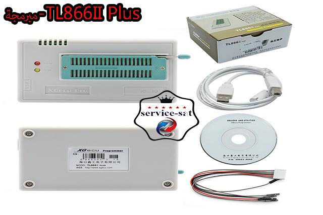 2020-03-14اليكم اصـــــ  V10.00 ــــدار للمبرمجة ( -TL866II Plus)