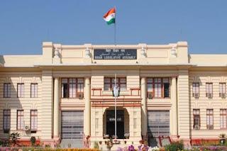 bihar-budget-session-till-22-march