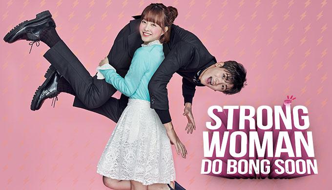 Biodata Profil Pemain Strong Woman Do Bong Soon