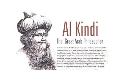 Biografi dan Pemikiran Al-Kindi di Bidang Filsafat dan Agama
