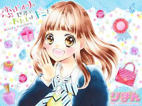 Koi Bakkari no Sekai de Watashi wa Kimi to de Mizuhara Yuzuka