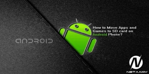 كيف-تجبر-هاتفك-علي-تثبيت-التطبيقات-تلقائيا-في-الذاكرة-الخارجية