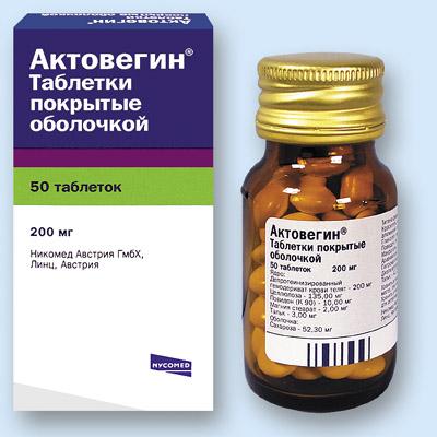Применение препарата актовегина.