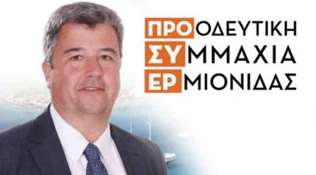 Ερμιόνιδα: Παρέμβαση Λάμπρου για τα ηλεκτρικά αυτοκίνητα, την διαβούλευση και την σωστή συντήρηση της οδοποιίας