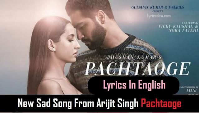Pachtaoge Lyrics In English